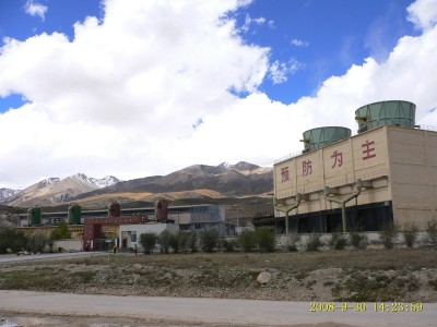 Subsidiary of Chinese CNNC to push geothermal development in Tibet