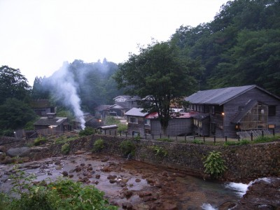 Geothermal Power as option for Japan's power woes
