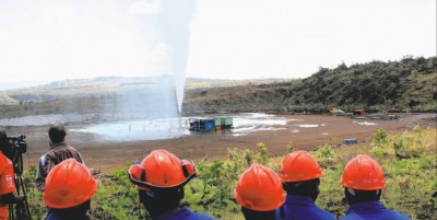 GDC tender for drilling of shot holes at Paka-Silali closing November 16, 2011