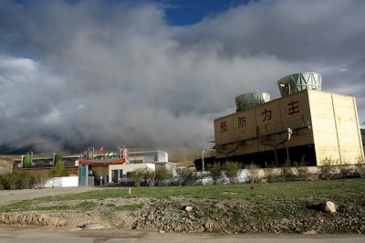 Chinese study finds huge geothermal potential in the country