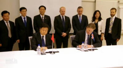Orka Energy signs new cooperation agreement with Shaanxi province