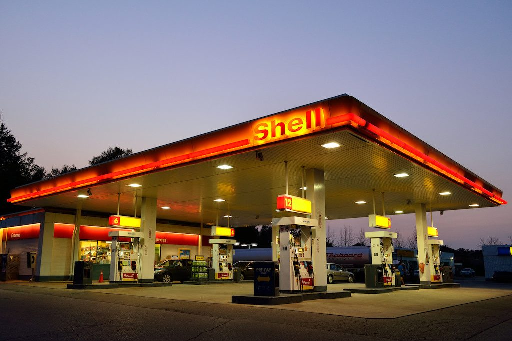 giant gas stations - photo #16