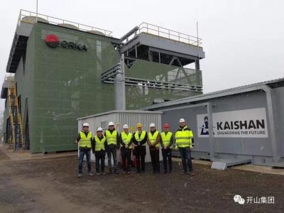 KaiShan proud to see its first geothermal heat and power plant operating in Hungary