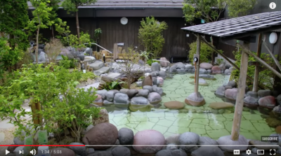 Video: Japan, its massive geothermal resources, and opposition to development