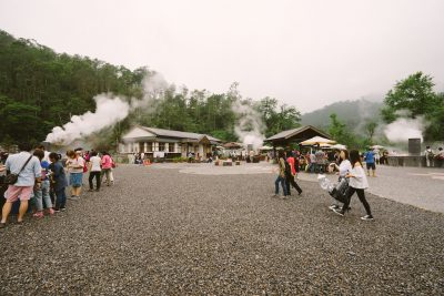 Geothermal Park – a popular tourism attraction in Yilan, Taiwan