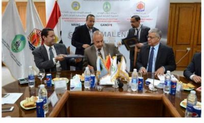 Cooperation signed on national efforts on exploring geothermal potential in Egypt
