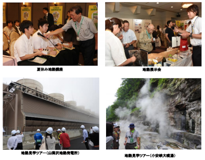 Recent workshop highlights the prospects of utilising geothermal resources in Yuzawa City, Akita, Japan