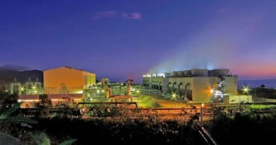 EDC expects to start commercial operation at Bacman in 2013
