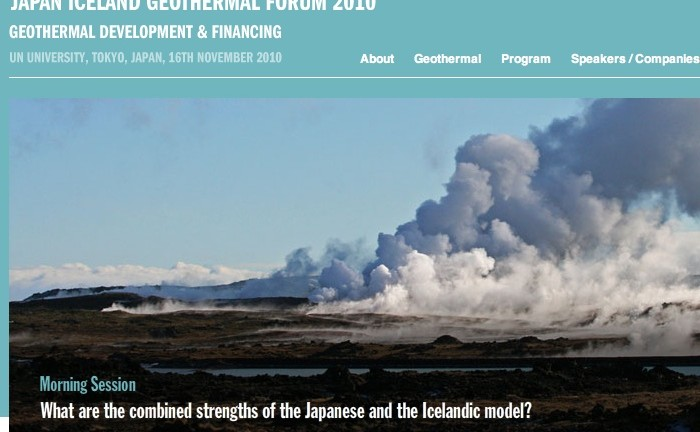 JapanIcelandGeothermalForum2010_website
