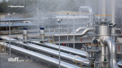 Video tour of Te Mihi geothermal plant in New Zealand