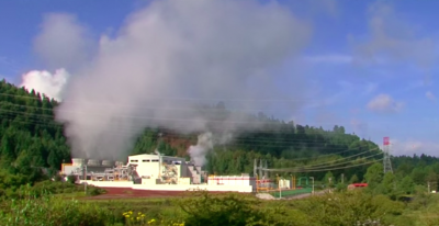 Mexico's CFE and France to cooperate on implementing ORC units at geothermal fields