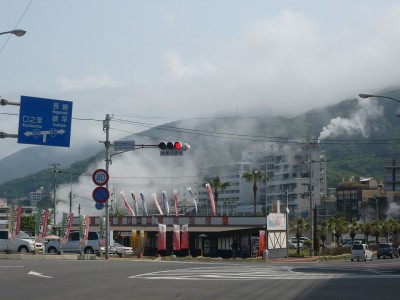 Small Japanese town embraces geothermal and looks to emulate Iceland