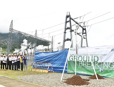 12 MW expansion of Maibarara geothermal plant to be online December 2017