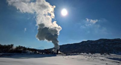 Consultancy Opportunity – characterizing emissions from geothermal plants, Turkey
