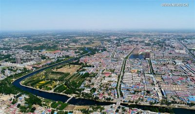 New economic zone southwest of Beijing could see large-scale geothermal heating