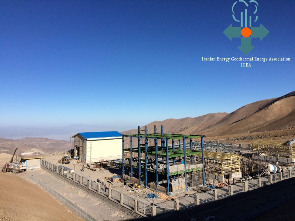 First Iranian geothermal power plant expected to start operations by March 2021