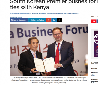 Sosian Energy signs deal with Korean firm on equipment for Menengai geothermal plant, Kenya