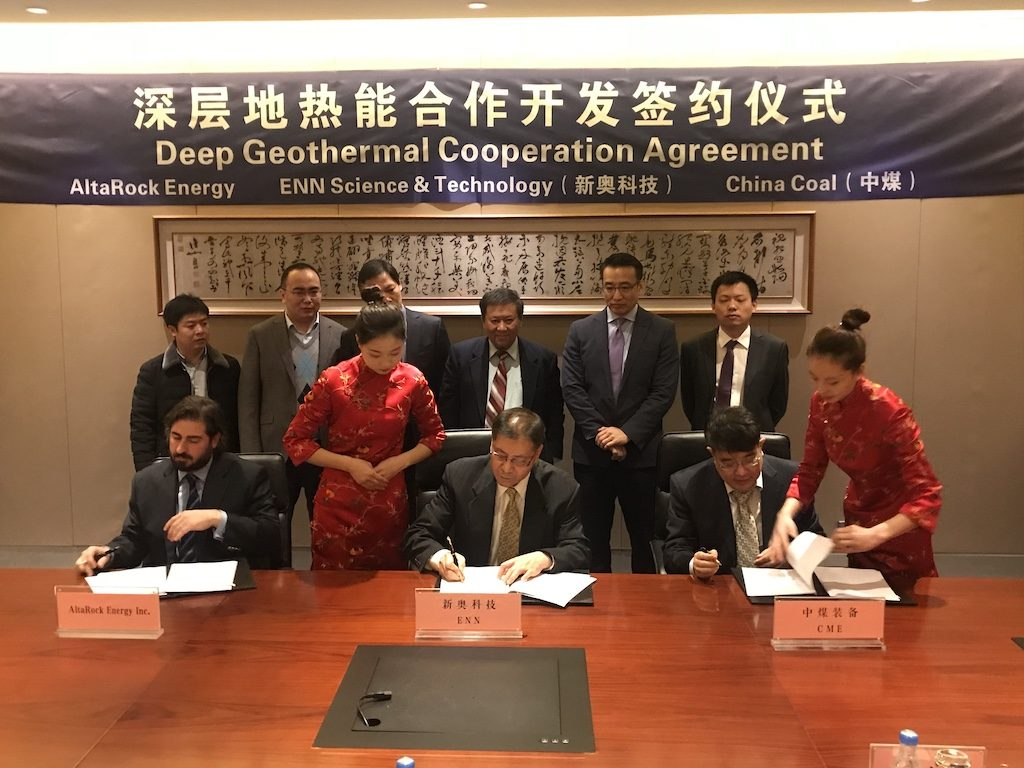 The future of Enhanced Geothermal Systems (EGS) – does it lie in China?