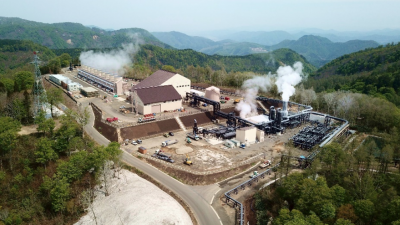 J-Power continues push on renewables/ geothermal in Japan