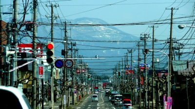 Orix Corp. to commence early work on two geothermal sites in Japan