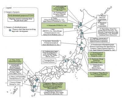 24 geothermal power projects chosen to receive funding by JOGMEC in Japan