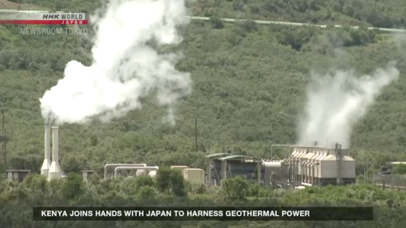 TV video report on Japan's role on geothermal development in Kenya