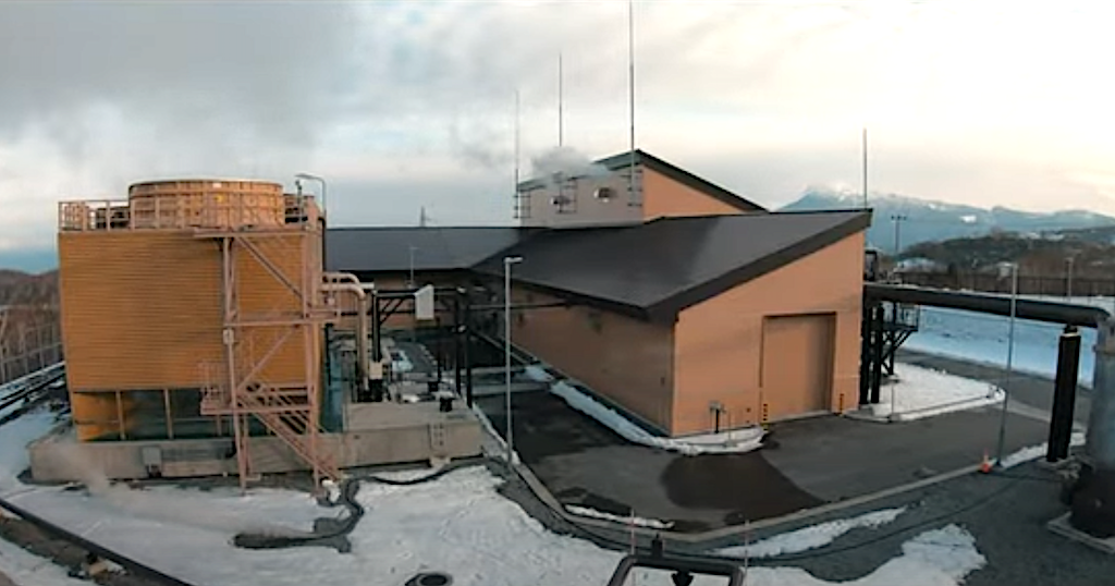 Video of the Iwate Chinetsu/ Matsuo Hachimantai geothermal power plant, Japan