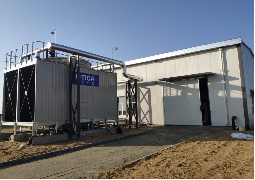 TICA supplies small-scale ORC unit for geothermal plant in China