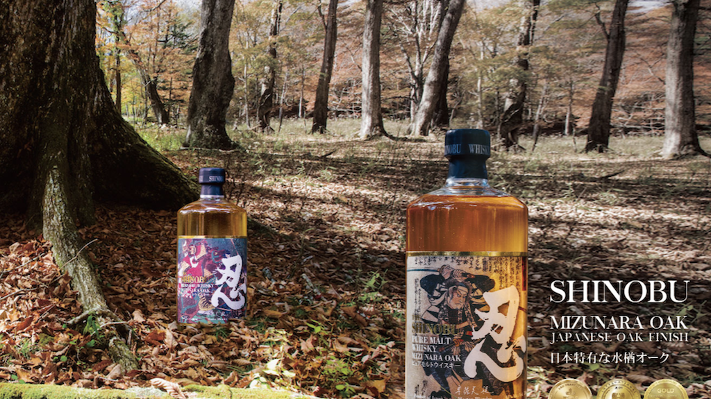New whiskey distillery in Japan to use geothermal energy