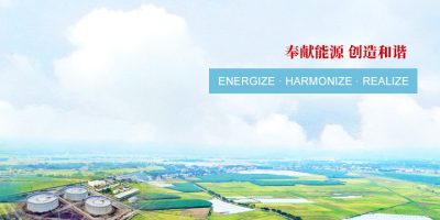 PetroChina sets renewables strategy with focus on geothermal and solar